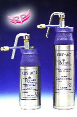 Uso de nitrogeno liquido en dermatologia